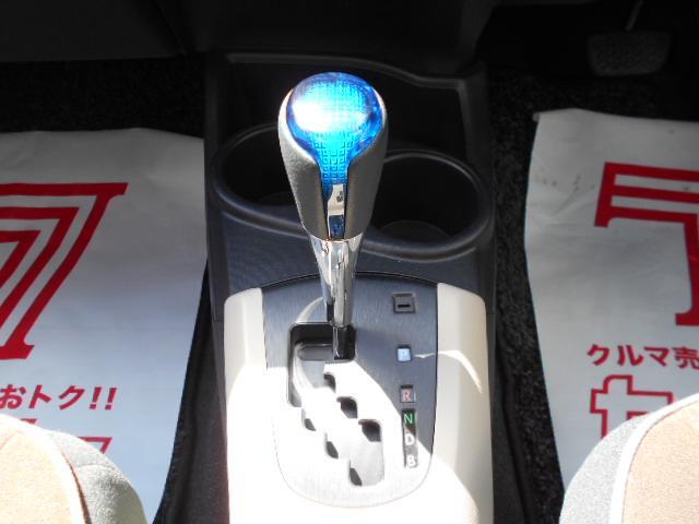 G 社外ナビ ETC ユーザー買取車(11枚目)