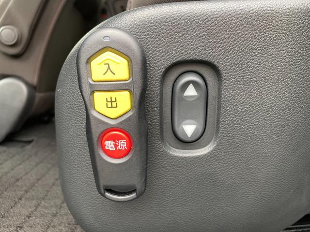 ハイブリッド・Gホンダセンシング サイドリフトアップシート車 ホンダセンシング メモリーナビ リアカメラ 両側パワースライド 衝突軽減ブレーキ ETC ユーザー買取車(21枚目)