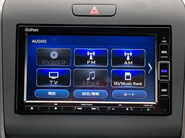 ハイブリッド・Gホンダセンシング サイドリフトアップシート車 ホンダセンシング メモリーナビ リアカメラ 両側パワースライド 衝突軽減ブレーキ ETC ユーザー買取車(27枚目)