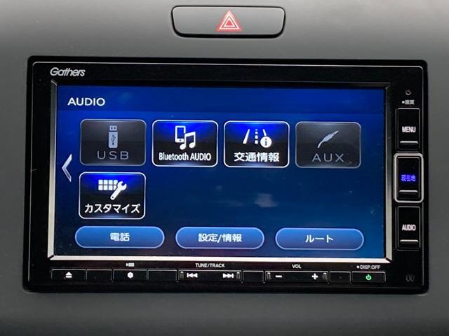 ハイブリッド・Gホンダセンシング サイドリフトアップシート車 ホンダセンシング メモリーナビ リアカメラ 両側パワースライド 衝突軽減ブレーキ ETC ユーザー買取車(28枚目)