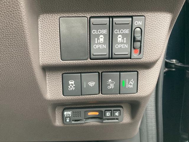ハイブリッド・Gホンダセンシング サイドリフトアップシート車 ホンダセンシング メモリーナビ リアカメラ 両側パワースライド 衝突軽減ブレーキ ETC ユーザー買取車(35枚目)