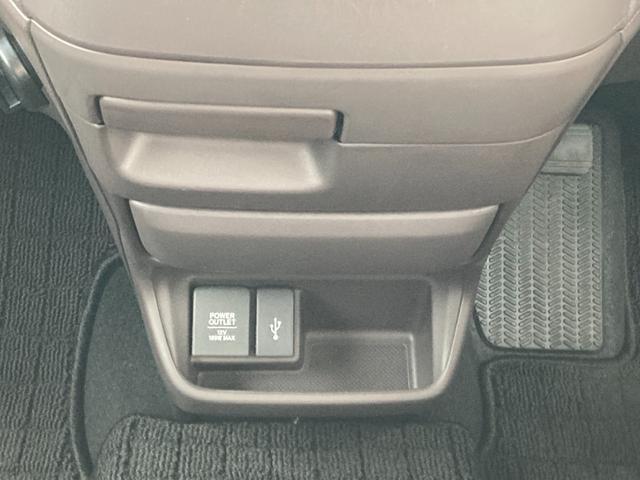 ハイブリッド・Gホンダセンシング サイドリフトアップシート車 ホンダセンシング メモリーナビ リアカメラ 両側パワースライド 衝突軽減ブレーキ ETC ユーザー買取車(36枚目)
