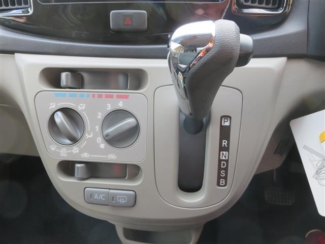 ダイハツ ミライース X リミテッドSA 届出済未使用車