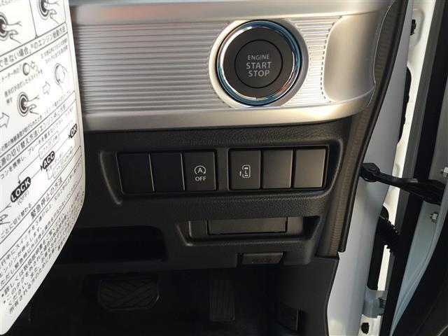 HYBRID GS スマート 電動S WエアB ABS(18枚目)