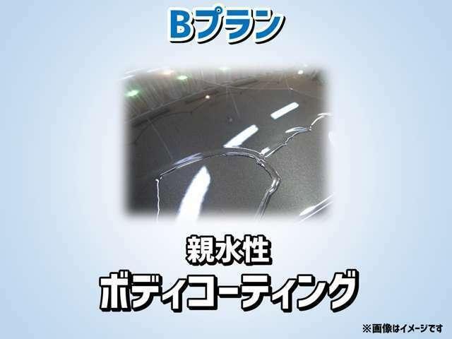 G SENSING スマート 両側S Bモニター WエアB(24枚目)