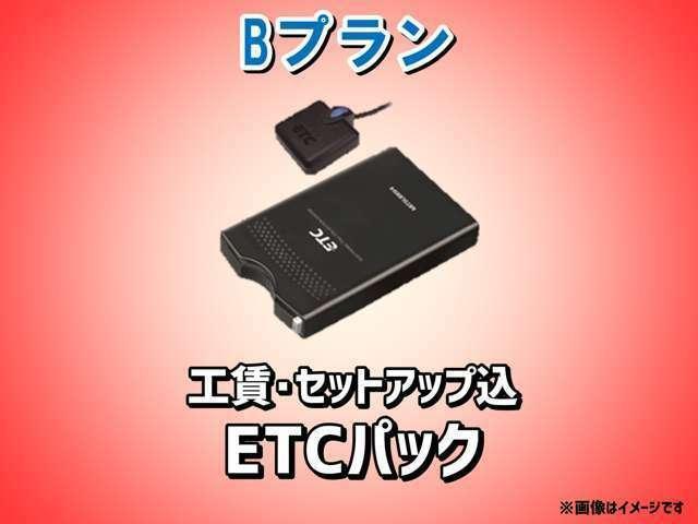 G SENSING スマート 両側S Bモニター WエアB(28枚目)