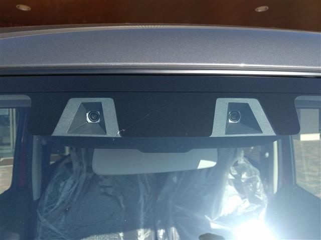HYBRID G 内装白 スマート CエアB ABS 軽減B(3枚目)