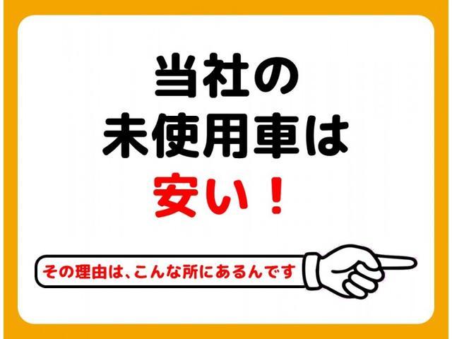 HYBRID GS スマート 電動S CエアB 軽減B AW(19枚目)
