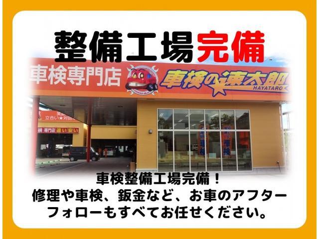 HYBRID GS スマート 電動S CエアB 軽減B AW(26枚目)