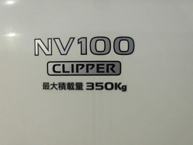 日産 NV100クリッパーバン DX/未使用