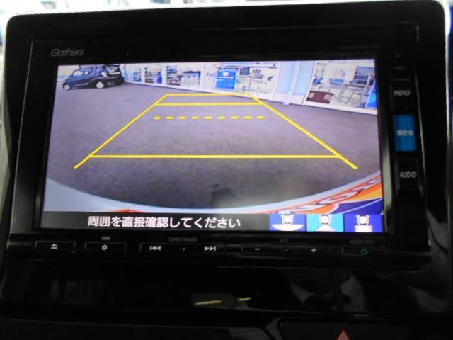 G・EXターボホンダセンシング ナビ 両側電動スライドドア(11枚目)