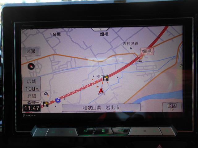 G・Lターボホンダセンシング 両側電動ドア 8インチナビTV(9枚目)