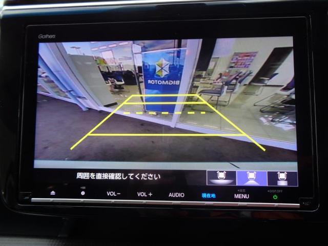 スパーダ・ホンダセンシング 純正9インチナビ/バックモニター ターボ 衝突被害軽減システム アダプティブクルーズコントロール 両側電動スライド バックカメラ LEDヘッドランプ 禁煙車 DVD再生 レーンアシスト(9枚目)