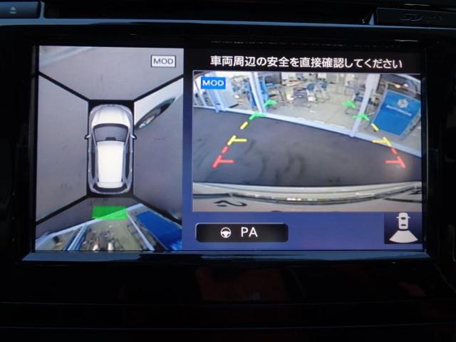 20Xエマブレパッケージ 社外 7インチ メモリーナビ/サンルーフ/シート ハーフレザー/車線逸脱防止支援システム/ヘッドランプ LED/ETC/EBD付ABS/横滑り防止装置/アイドリングストップ/TV 全周囲カメラ 4WD(9枚目)
