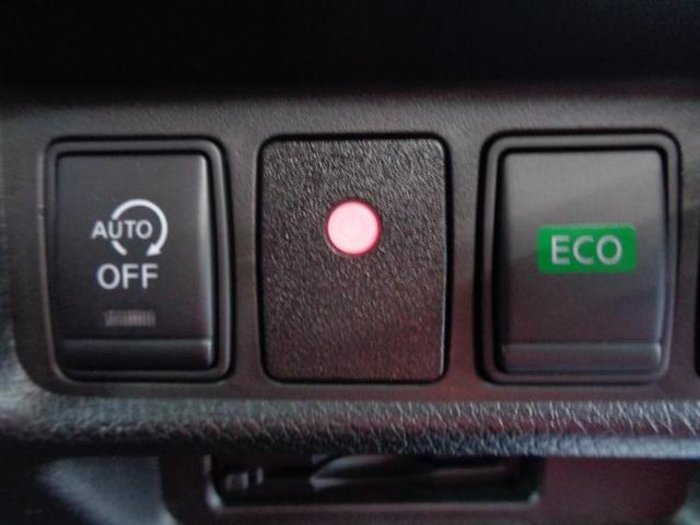 20Xエマブレパッケージ 社外 7インチ メモリーナビ/サンルーフ/シート ハーフレザー/車線逸脱防止支援システム/ヘッドランプ LED/ETC/EBD付ABS/横滑り防止装置/アイドリングストップ/TV 全周囲カメラ 4WD(11枚目)