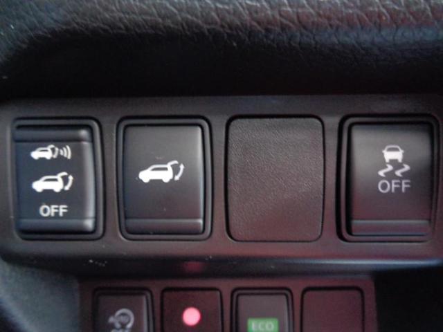 20Xエマブレパッケージ 社外 7インチ メモリーナビ/サンルーフ/シート ハーフレザー/車線逸脱防止支援システム/ヘッドランプ LED/ETC/EBD付ABS/横滑り防止装置/アイドリングストップ/TV 全周囲カメラ 4WD(12枚目)