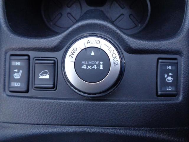 20Xエマブレパッケージ 社外 7インチ メモリーナビ/サンルーフ/シート ハーフレザー/車線逸脱防止支援システム/ヘッドランプ LED/ETC/EBD付ABS/横滑り防止装置/アイドリングストップ/TV 全周囲カメラ 4WD(15枚目)