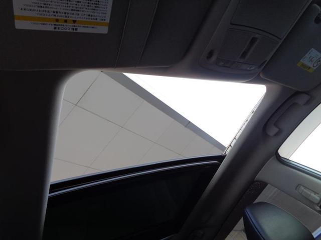 20Xエマブレパッケージ 社外 7インチ メモリーナビ/サンルーフ/シート ハーフレザー/車線逸脱防止支援システム/ヘッドランプ LED/ETC/EBD付ABS/横滑り防止装置/アイドリングストップ/TV 全周囲カメラ 4WD(16枚目)