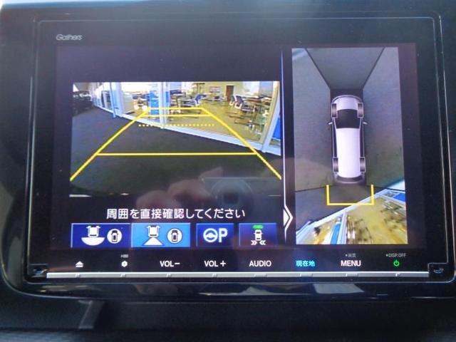 スパーダクールスピリット・ホンダセンシング 純正9型ギャザズナビ/純正11.6型フリップモニター/アラウンドビュー全方位/ホンダセンシング/8人乗り/禁煙車/地デジTV/Bluetooth/両側電動スライドドア/わくわくゲート ターボ(9枚目)