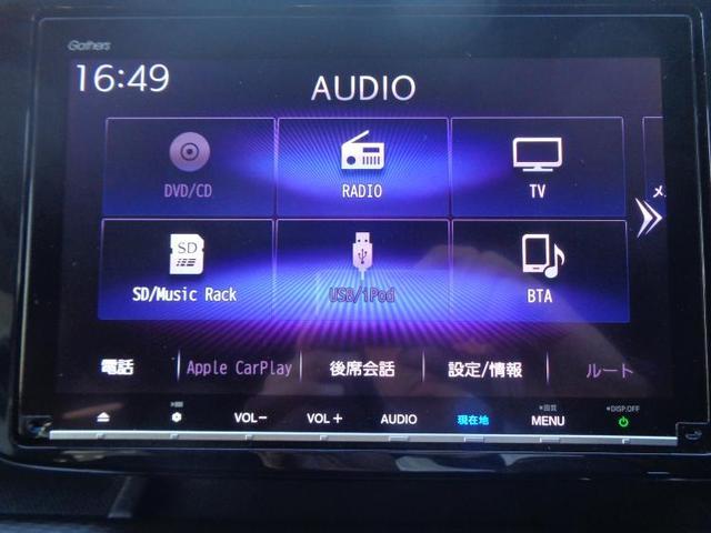 スパーダクールスピリット・ホンダセンシング 純正9型ギャザズナビ/純正11.6型フリップモニター/アラウンドビュー全方位/ホンダセンシング/8人乗り/禁煙車/地デジTV/Bluetooth/両側電動スライドドア/わくわくゲート ターボ(10枚目)