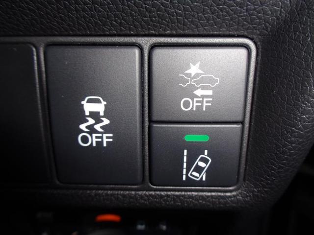 スパーダクールスピリット・ホンダセンシング 純正9型ギャザズナビ/純正11.6型フリップモニター/アラウンドビュー全方位/ホンダセンシング/8人乗り/禁煙車/地デジTV/Bluetooth/両側電動スライドドア/わくわくゲート ターボ(12枚目)