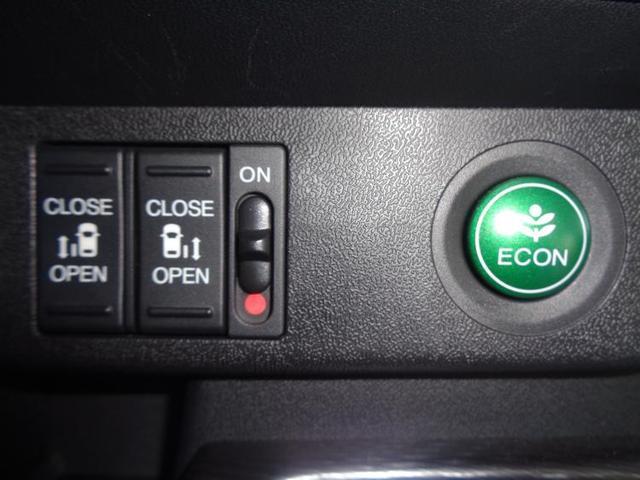 スパーダクールスピリット・ホンダセンシング 純正9型ギャザズナビ/純正11.6型フリップモニター/アラウンドビュー全方位/ホンダセンシング/8人乗り/禁煙車/地デジTV/Bluetooth/両側電動スライドドア/わくわくゲート ターボ(13枚目)