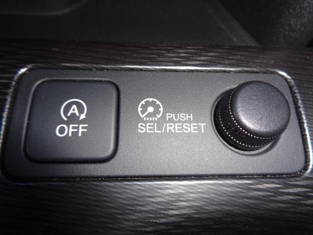 スパーダクールスピリット・ホンダセンシング 純正9型ギャザズナビ/純正11.6型フリップモニター/アラウンドビュー全方位/ホンダセンシング/8人乗り/禁煙車/地デジTV/Bluetooth/両側電動スライドドア/わくわくゲート ターボ(15枚目)