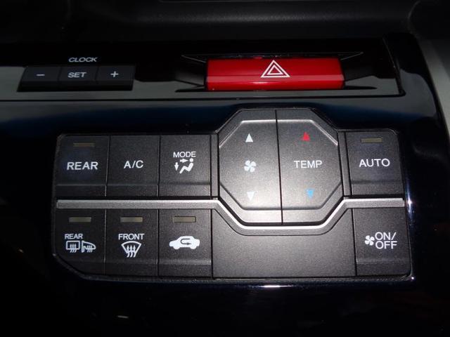 スパーダZ 社外 7インチ メモリーナビ/ヘッドランプ HID/ETC/EBD付ABS/横滑り防止装置/TV/エアバッグ 運転席/エアバッグ 助手席/アルミホイール/パワーウインドウ/キーレスエントリー(14枚目)