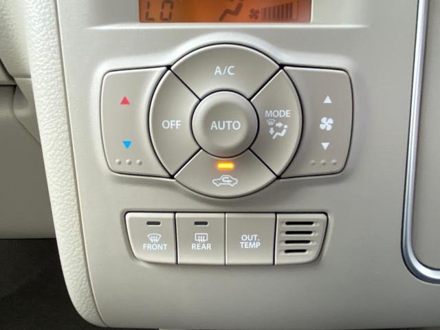L プッシュスタート/セーフティサポート/EBD付ABS/横滑り防止装置/アイドリングストップ/エアバッグ 運転席/エアバッグ 助手席/パワーウインドウ/キーレスエントリー/シートヒーター 前席(13枚目)