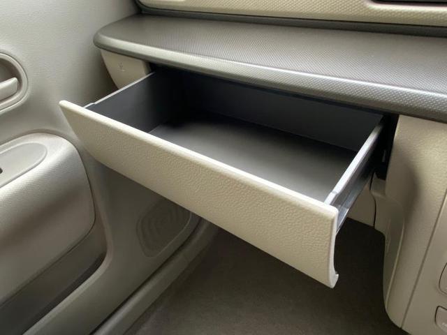 L プッシュスタート/セーフティサポート/EBD付ABS/横滑り防止装置/アイドリングストップ/エアバッグ 運転席/エアバッグ 助手席/パワーウインドウ/キーレスエントリー/シートヒーター 前席(15枚目)