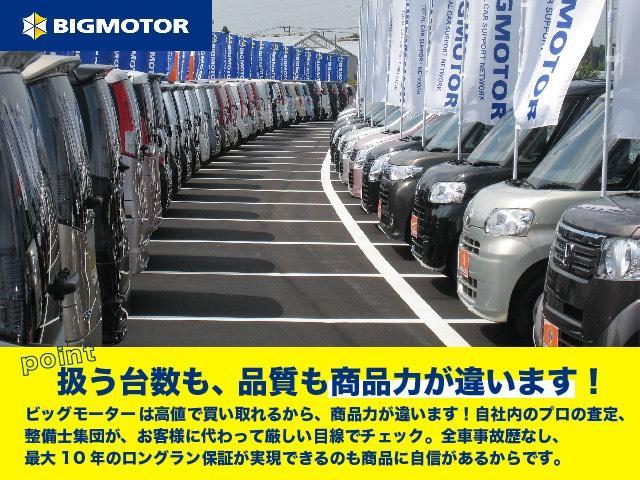 L プッシュスタート/セーフティサポート/EBD付ABS/横滑り防止装置/アイドリングストップ/エアバッグ 運転席/エアバッグ 助手席/パワーウインドウ/キーレスエントリー/シートヒーター 前席(30枚目)
