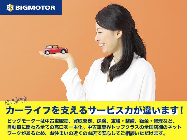 L プッシュスタート/セーフティサポート/EBD付ABS/横滑り防止装置/アイドリングストップ/エアバッグ 運転席/エアバッグ 助手席/パワーウインドウ/キーレスエントリー/シートヒーター 前席(31枚目)
