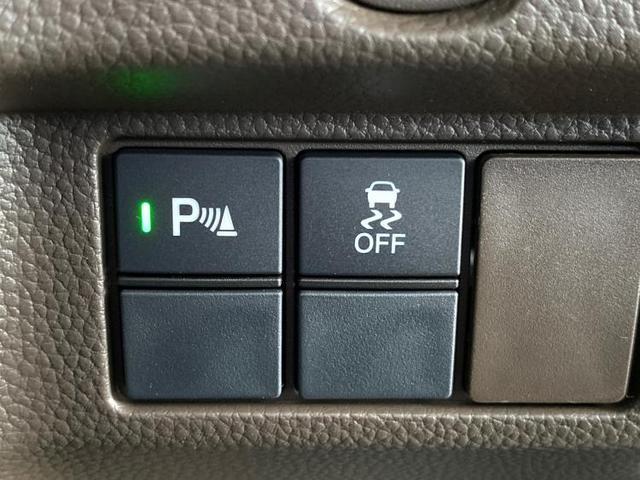 L 電動スライドドア/車線逸脱防止支援システム/パーキングアシスト バックガイド/ヘッドランプ LED/EBD付ABS/横滑り防止装置/アイドリングストップ 盗難防止装置(11枚目)