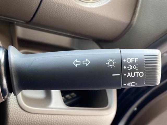 L 電動スライドドア/車線逸脱防止支援システム/パーキングアシスト バックガイド/ヘッドランプ LED/EBD付ABS/横滑り防止装置/アイドリングストップ 盗難防止装置(17枚目)