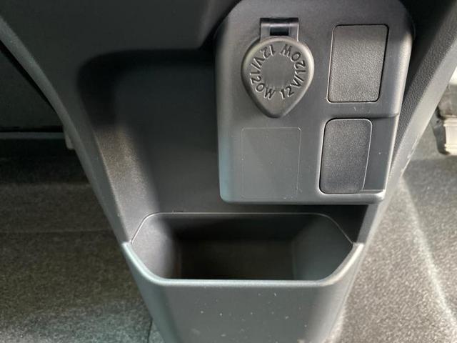 GターボリミテッドSA3 パノラマモニター対応/スマートアシスト3/両側パワースライドドア/両側電動スライドドア/車線逸脱防止支援システム/パーキングアシスト バックガイド/ヘッドランプ LED 届出済未使用車(12枚目)