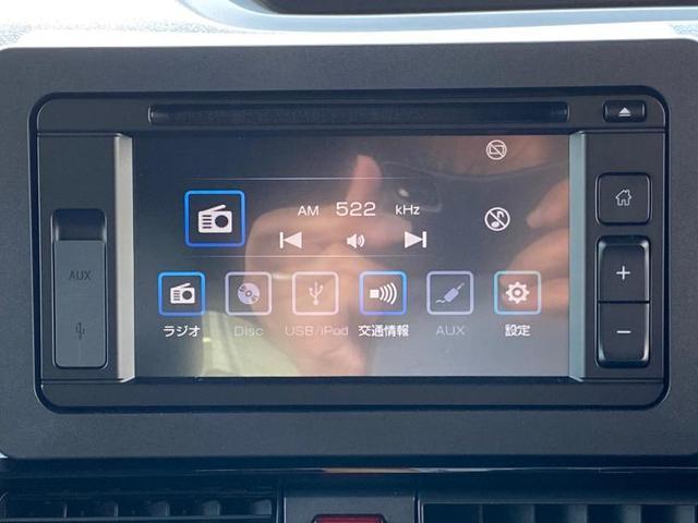 カスタムXセレクション 両側電動スライドドア/車線逸脱防止支援システム/パーキングアシスト バックガイド/ヘッドランプ LED/EBD付ABS 届出済未使用車(10枚目)