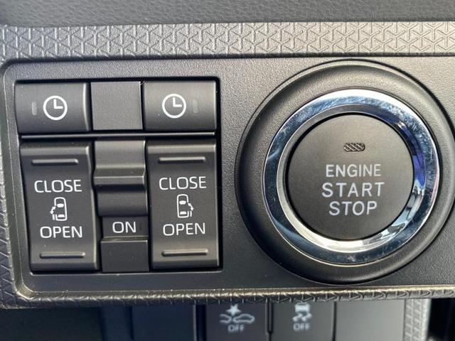 カスタムXセレクション 両側電動スライドドア/車線逸脱防止支援システム/パーキングアシスト バックガイド/ヘッドランプ LED/EBD付ABS 届出済未使用車(12枚目)