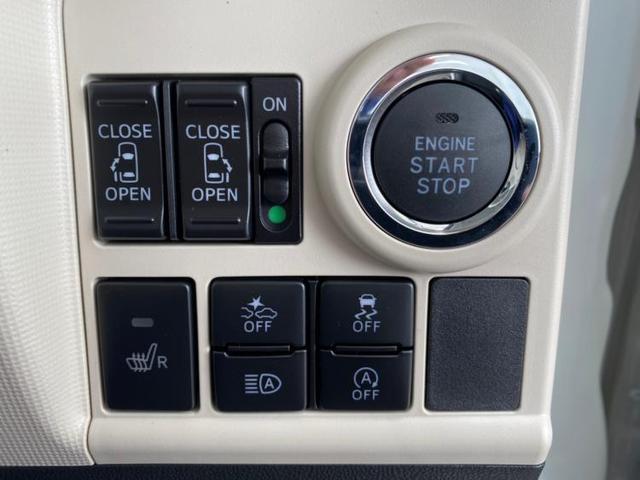 GメイクアップVS SA3 届出済未使用車/両側電動スライドドア/車線逸脱防止支援システム/ヘッドランプ LED/EBD付ABS/横滑り防止装置/アイドリングストップ/エアバッグ 運転席(9枚目)