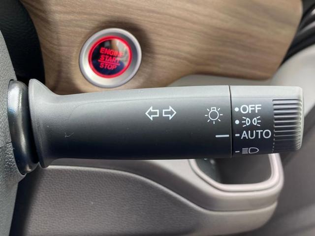Gホンダセンシング ナビ装着スペシャルPKG/両側電動スライドドア/車線逸脱防止支援システム/EBD付ABS/横滑り防止装置/アイドリングストップ/クルーズコントロール/エアバッグ 運転席/エアバッグ 助手席(17枚目)