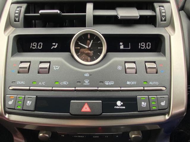 NX300Fスポーツ 純正 メモリーナビ/サンルーフ/シート フルレザー/車線逸脱防止支援システム/パーキングアシスト バックガイド/電動バックドア/ヘッドランプ LED/ETC/EBD付ABS 革シート バックカメラ(14枚目)