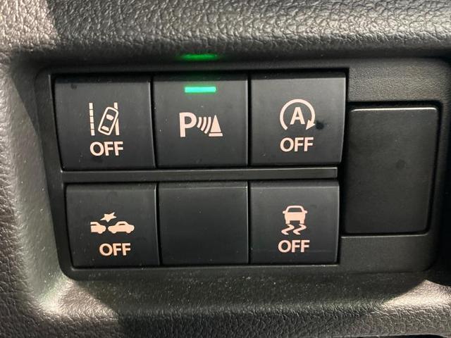 ハイブリッドXターボ 車線逸脱防止支援システム/パーキングアシスト バックガイド/ヘッドランプ LED/EBD付ABS/横滑り防止装置/アイドリングストップ/クルーズコントロール/エアバッグ 運転席 ターボ バックカメラ(11枚目)