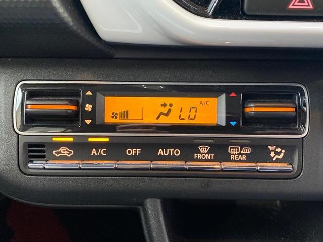 ハイブリッドXターボ 車線逸脱防止支援システム/パーキングアシスト バックガイド/ヘッドランプ LED/EBD付ABS/横滑り防止装置/アイドリングストップ/クルーズコントロール/エアバッグ 運転席 ターボ バックカメラ(16枚目)