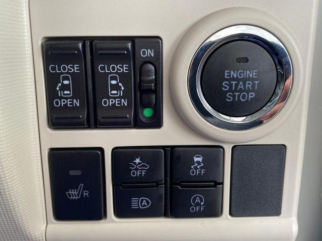 GブラックアクセントVS SA3 パノラマモニター/両側オートスライドドア/LEDヘッドライト/衝突軽減ブレーキ/両側電動スライドドア/車線逸脱防止支援システム/ヘッドランプ LED/EBD付ABS/横滑り防止装置 LEDヘッドランプ(9枚目)