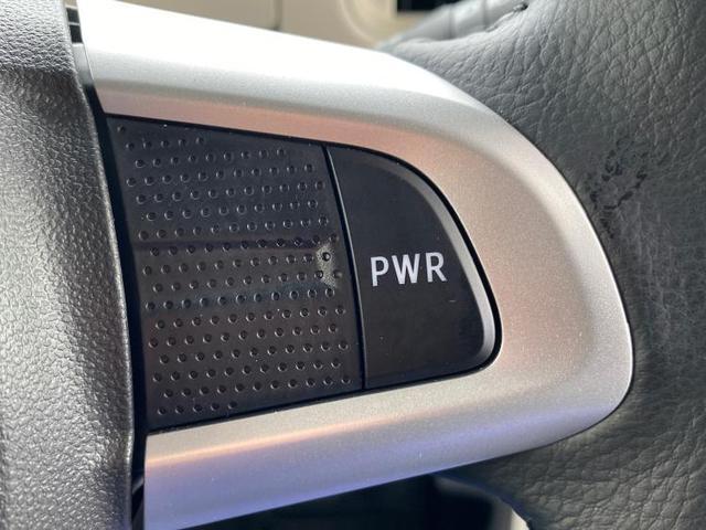 GブラックアクセントVS SA3 パノラマモニター/両側オートスライドドア/LEDヘッドライト/衝突軽減ブレーキ/両側電動スライドドア/車線逸脱防止支援システム/ヘッドランプ LED/EBD付ABS/横滑り防止装置 LEDヘッドランプ(11枚目)
