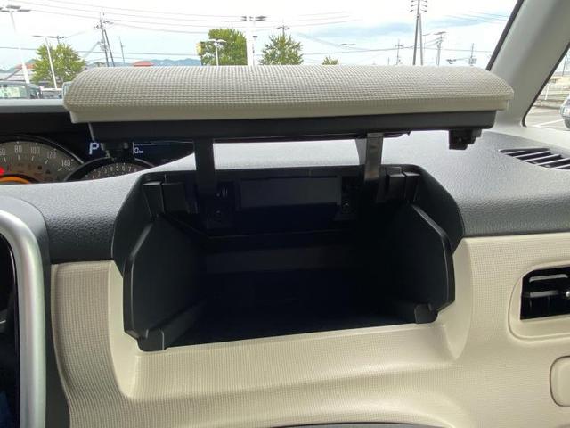 GブラックアクセントVS SA3 パノラマモニター/両側オートスライドドア/LEDヘッドライト/衝突軽減ブレーキ/両側電動スライドドア/車線逸脱防止支援システム/ヘッドランプ LED/EBD付ABS/横滑り防止装置 LEDヘッドランプ(16枚目)