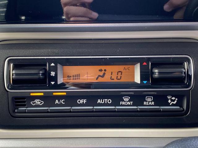 ハイブリッドX 即納可能車 登園式届け出済未使用/両側電動スライドドア/EBD付ABS/横滑り防止装置/アイドリングストップ/エアバッグ 運転席/エアバッグ 助手席/エアバッグ サイド/パワーウインドウ(14枚目)