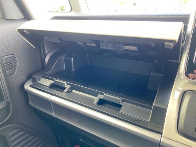 ハイブリッドX 即納可能車 登園式届け出済未使用/両側電動スライドドア/EBD付ABS/横滑り防止装置/アイドリングストップ/エアバッグ 運転席/エアバッグ 助手席/エアバッグ サイド/パワーウインドウ(16枚目)