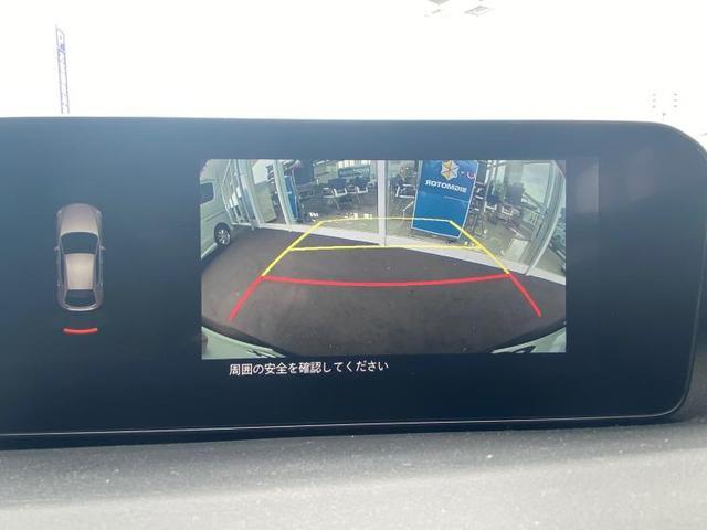 XDプロアクティブツーリングセレクション 純正 メモリーナビ/車線逸脱防止支援システム/パーキングアシスト バックガイド/ヘッドランプ HID/ETC/EBD付ABS/横滑り防止装置/アイドリングストップ/バックモニター/DVD バックカメラ(9枚目)