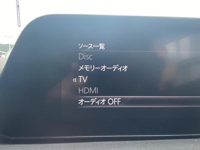 XDプロアクティブツーリングセレクション 純正 メモリーナビ/車線逸脱防止支援システム/パーキングアシスト バックガイド/ヘッドランプ HID/ETC/EBD付ABS/横滑り防止装置/アイドリングストップ/バックモニター/DVD バックカメラ(11枚目)
