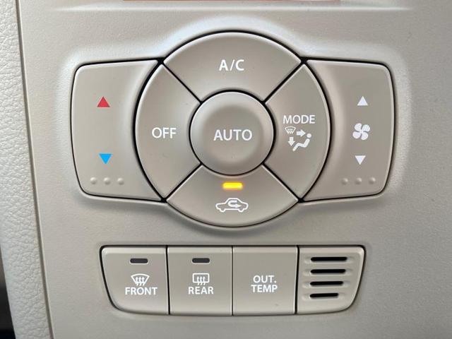 モード 車線逸脱防止支援システム/ヘッドランプ HID/EBD付ABS/横滑り防止装置/アイドリングストップ/衝突安全ボディ/パワーウインドウ/エンジンスタートボタン/キーレススタート/オートエアコン(12枚目)